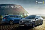 Ofertas de Renault, Renault TALISMAN