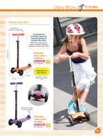 Ofertas de Dideco, Catálogo primavera-verano