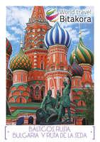 Ofertas de Viajes Cemo, Bálticos, Rusia, Bulgaria y Ruta de la Seda