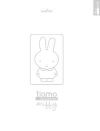 Tiamo collection Miffy