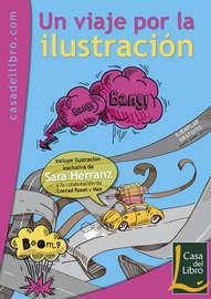 Un viaje por la ilustración