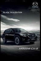 Ofertas de Mazda, Mazda CX5 Black Tech Edition