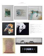 Ofertas de La Oca, The collection 19/20